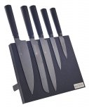 Viners Titan Black 5 Piece Knife Set With Block