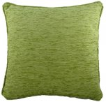 Evans Lichfield Savannah Cushion 17