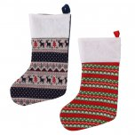 Tallon Knitted Stocking